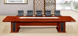 油漆木皮会议台4203款 绿色环保健康家具