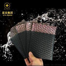 导电膜复合气泡袋 减震卸荷保护产品不受静电穿刺