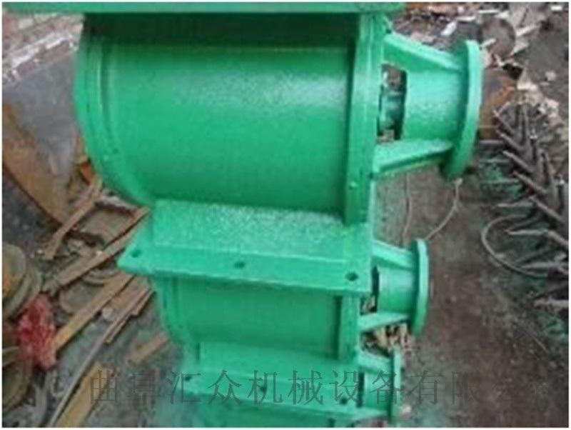 灰斗卸料装置定制 用于颗料状物料