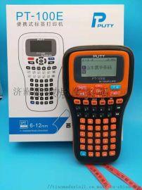 供应线缆标签打印机,电力电信专用标签机
