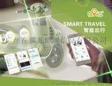 电动车智能中控 赋能电动自行车厂家开启智能时代