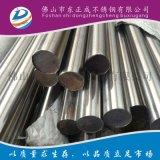 广州316L不锈钢圆棒,316L不锈钢黑棒