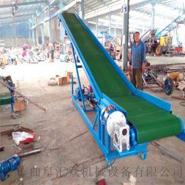 快速上料皮带输送机包胶滚筒 V型粮食装卸车皮带输送机连云港