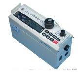 微電腦 射粉塵儀LD-3C