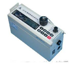 微電腦鐳射粉塵儀LD-3C