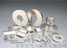 钕铁硼强力磁铁 N48圆片形磁铁 耐高温圆环吸铁石