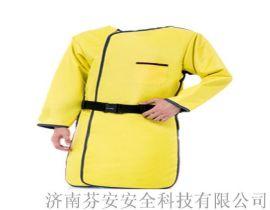 X射线防护服+FA长袖铅衣(黄色)