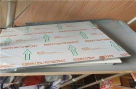冲孔铝扣板吊顶多功能组合 白色冲孔铝板有哪些特点