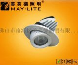 象鼻燈,可替換光源JJL-D1930
