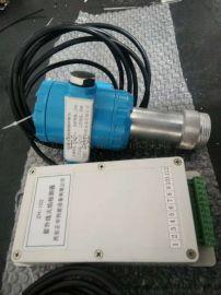 紫外线火焰检测器 防爆紫外线火焰信号处理器