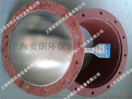安朗锅炉烟道,管道使用安全附件爆破片防爆片