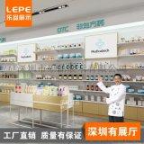 乐品 药店货架药品展示架陈列柜玻璃柜