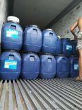 艾思尼混凝土水性渗透型无机防水剂