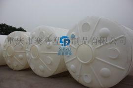 成都塑料储罐50吨塑料水箱加厚耐酸碱塑胶储罐