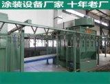 弹簧喷粉生产线 自动喷涂 众创涂装流水线老厂