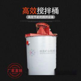 云南江西搅拌设备XB-1500搅拌桶搅拌槽