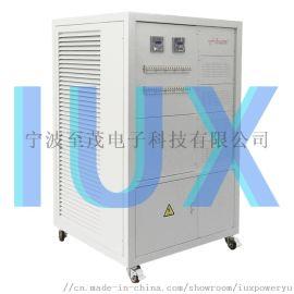 定制大功率UPS电源测试负载柜 直流可调干式负载箱