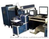 光纤传输激光焊接机    苏州激光设备厂家直销