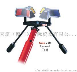 英国Solo烟感热感探头测试工具套装823-001