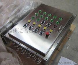 不锈钢隔爆体防爆数显仪表箱