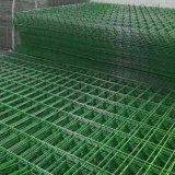双边丝护栏网  青阳养鸡围栏网  水果园护栏网