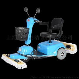 驾驶式电动三轮尘推车蓝色推尘拖地车