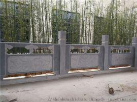 石栏杆、花岗岩栏杆、青石栏杆、石护栏