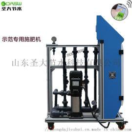 水肥一体化灌溉设备厂家 自动控制的苹果园施肥机