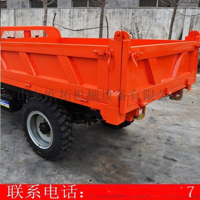 矿用自卸工程货运车建筑工程三轮车 拉货柴油三轮车