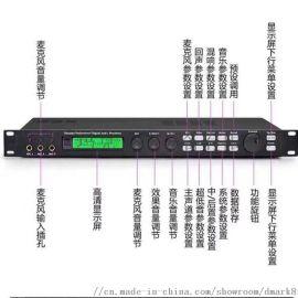 X5前级效果器-厂家直销 品质保证