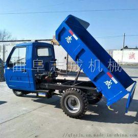 农用柴油三轮车 液压自卸式三马子车