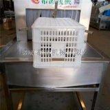 洗箱机/洗筐机/托盘清洗机专业制造商 省人工洗筐机