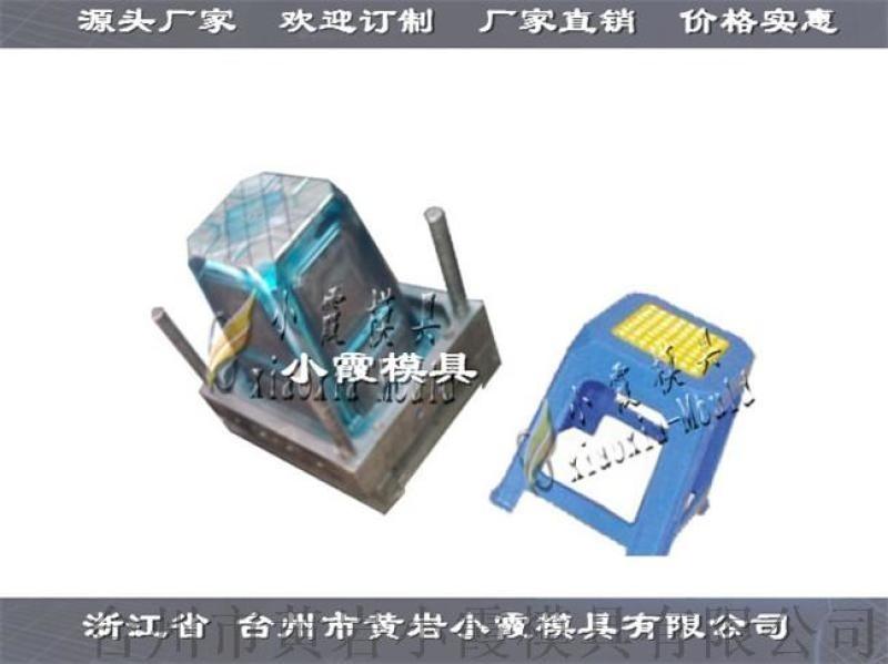 塑胶凳子模具塑胶凳模具儿童塑胶凳模具