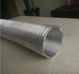 消防通风系统专用不燃柔性抗压铝合金通风伸缩软管