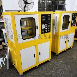 东莞自动排气平板 化机 自动补压保压高温 化机