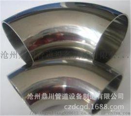专业生产90°不锈钢弯头 不锈钢弯头大全