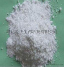 三乙酰氧基硼氢化钠56553-60-7销售