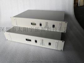 通信电源/DC48V/DC24V通信电源产品