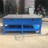 鑄鐵工作臺,重型工作臺,A3鋼板工作臺