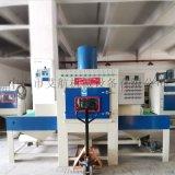 深圳喷砂机,五金门窗手柄打砂自动输送式喷砂机