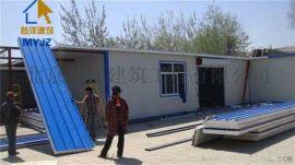 通州区专业彩钢房阳光房搭建制作