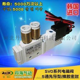 韓國DANHI丹海SVD2120二位五通電磁換向閥SANWO三和氣動閥電磁閥