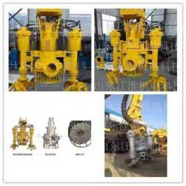 广安水陆两用抓机绞吸采砂泵 挖掘机绞吸吸浆泵厂价直销
