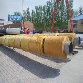 唐山 鑫龙日升 聚氨酯保温预制管 DN600/630聚氨酯保温管发泡