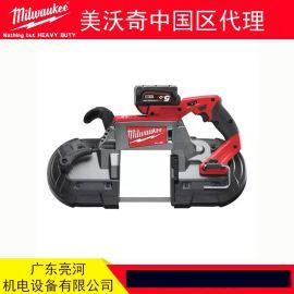美沃奇M18CBS125-502C充电式带锯机