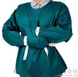 醫用約束服 約束衣 安全衣