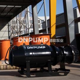 国内潜水贯流泵制造公司