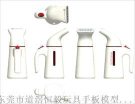 南海抄数设计,产品抄数,玩具设计,手板抄数设计