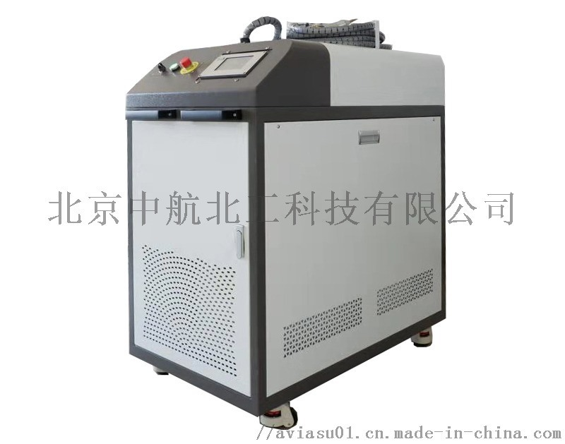 中航北工 光纤激光焊接机H500