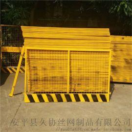 基坑防护栏杆 坑口防护栅栏 黄黑隔离网
